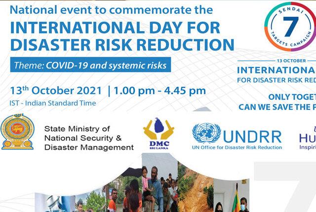 برگزاری وبینار کووید ۱۹ و مخاطرات چند بعدی در روز جهانی کاهش مخاطرات سوانح ۲۰۲۱