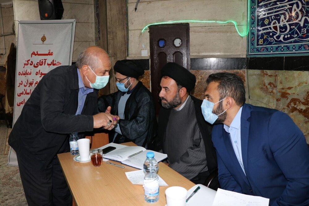 پاسخگویی مدیران شهری به شهروندان غرب تهران