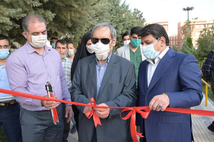 بوستان دامپزشکی در شمال تهران مناسب سازی شد