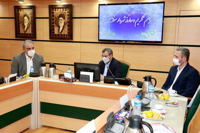 ابلاغ دستور العمل جدید طرح نگهداشت شهر برای زمستان و پاییز ۱۴۰۰ در تهران