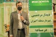 آغاز دور جدید رسیدگی به درخواست های شهروندان در مساجد منطقه ۲