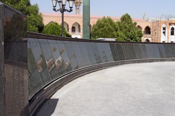 تکمیل یادمان شهدای شهر تهران در میدان امام خمینی(ره)
