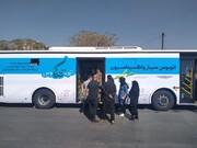 استقرار اتوبوس سیار زندگی در میدان ثامن الحجج (ع) منطقه ۱۵