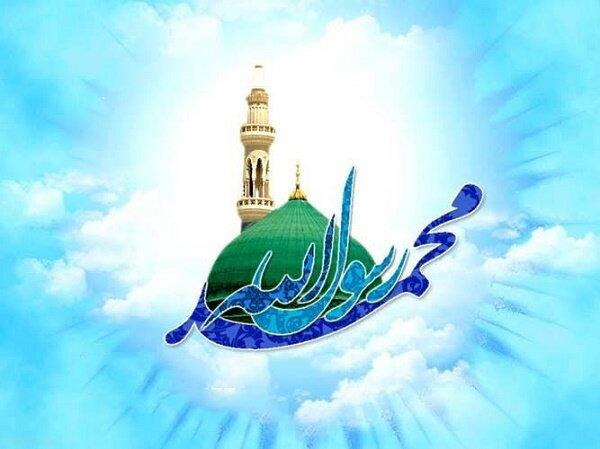 جشن میلاد پیامبر رحمت(ص) و امام صادق(ع) در میدان آزادی برگزار شد